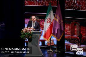 علی نصیریان در بیستمین جشن خانه سینما