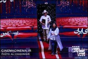 بیستمین جشن خانه سینما