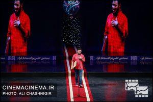 جواد عزتی در بیستمین جشن خانه سینما