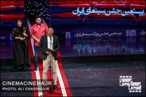 امیرجدیدی، جواد عزتی و طناز طباطبایی در بیستمین جشن خانه سینما