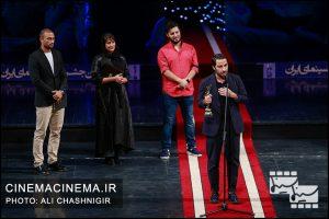 نوید محمدزاده، جواد عزیتی، طناز طیاطبایی و امیر جدیدی در بیستمین جشن خانه سینما