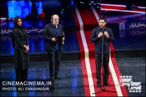 حامد بهداد، امین تارخ و پریچهر ایزدیار در بیستمین جشن خانه سینما