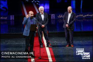 علی نصیریان، هارون یشایاری و علی جلیلوند در بیستمین جشن خانه سینما