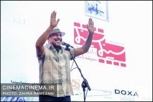 رضا عطاران در نخستین دوره جایزه آکادمی سینماسینما