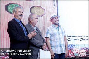 نخستین دوره جایزه آکادمی سینماسینما رضا عطاران خسرو دهقان مسعود مهرابی