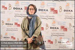 نخستین دوره جایزه آکادمی سینماسینما آتوسا قلمفرسایی