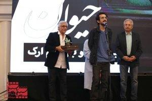 نخستین دوره جایزه آکادمی سینماسینما مسعود رایگان جمشید گرگین بهرام ارک