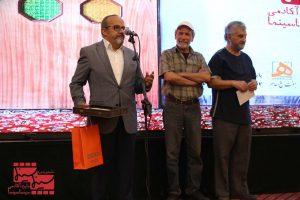 نخستین دوره جایزه آکادمی سینماسینما محمد متوسلانی حسین محجوب اصغر یوسفینژاد
