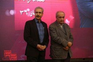 نخستین دوره جایزه آکادمی سینماسینما خسرو دهقان مسعود مهرابی