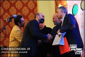 نخستین دوره جایزه آکادمی سینماسینما همایون اسعدیان علی جلیلوند وحید جلیلوند کیانوش عیاری