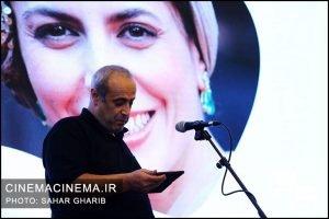 حمید نعمت الله در نخستین دوره جایزه آکادمی سینماسینما