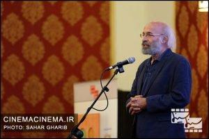 کیانوش عیاری در نخستین دوره جایزه آکادمی سینماسینما
