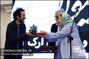 نخستین دوره جایزه آکادمی سینماسینما احترام برومند مسعود رایگان بهرام ارک