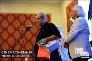 سیروس الوند و حمید نعمت الله در نخستین دوره جایزه آکادمی سینماسینما