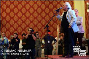 سیروس الوند در نخستین دوره جایزه آکادمی سینماسینما