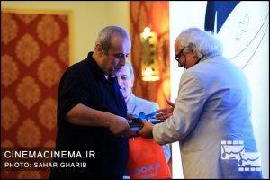 نخستین دوره جایزه آکادمی سینماسینما سیروس الوند حمید نعمتالله