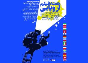 هفته فیلم اروپایی