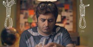 فیلم-کوتاه-هشتگ-ساعت-چهار-به-کارگردانی-عاطفه-محرابی