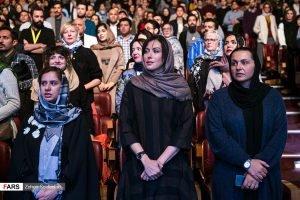 اختتامیه جشنواره بین المللی فیلم کوتاه