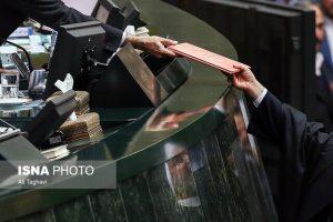 بودجه مجلس روحانی