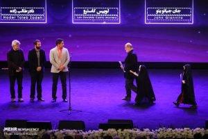 اختتامیه پانزدهمین جشنواره بین المللی فیلم مقاومت
