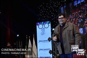 فرهاد اصلانی در دوازدهمین جشن منتقدان و نویسندگان سینما