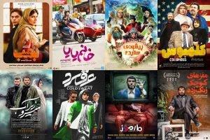 فیلم های سینما در پاییز