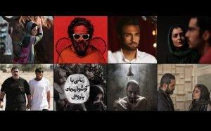 سینمای ایران در جشنواره های جهانی