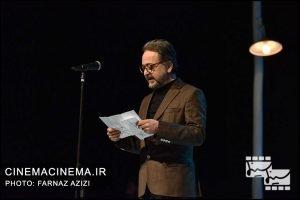 اختتامیه دوازدهمین دوره جشنواره سینما حقیقت