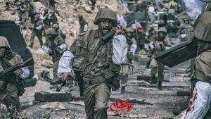حسین مهری-رد خون