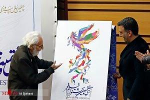 رونمایی از پوستر جشنواره فیلم فجر توسط ابراهیم داروغه زاده و جمشید مشایخی