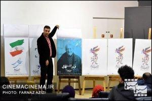 نشست خبری سی و هفتمین جشنواره فیلم فجر