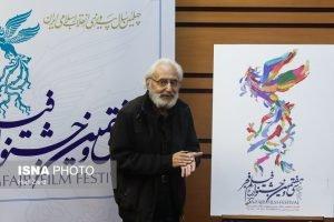 جمشید مشایخی در مراسم معرفی فیلمهای سینمایی بخش «سودای سیمرغ» سی و هفتمین جشنواره فیلم فجر