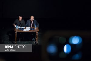 اختتامیه نخستین جشنواره تئاتر رادی