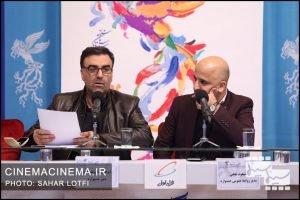 نشست معرفی کاندیداهای جشنواره فیلم فجر