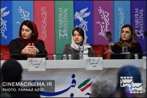 چهارمین روز سیوهفتمین جشنواره فیلم فجر