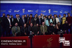 عوامل فیلم «دیدن این فیلم جرم است» در هفتمین روز سیوهفتمین جشنواره فیلم فجر
