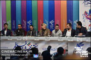 نهمین روز سیوهفتمین جشنواره فیلم فجر