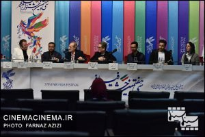 عوامل فیلم «بنیامین» در ششمین روز سیوهفتمین جشنواره فیلم فجر