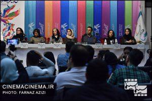 عوامل فیلم «جمشیدیه» در ششمین روز سیوهفتمین جشنواره فیلم فجر