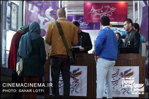 IMG_3445ششمین روز سیوهفتمین جشنواره فیلم فجر