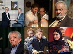 سینمای ایران در سال ۹۷