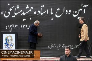 از راست عباس سجادی و علی نصیریان