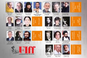داوران-FIFF37