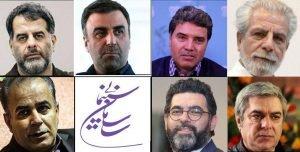 اعضای شورای اکران