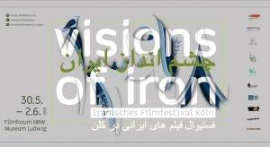 فستیوال فیلم های ایرانی در کلن