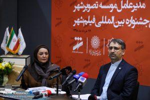 هاشم میرزاخانی جشنواره فیلم شهر