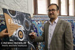 نشست خبری پنجمین جشنواره فیلم و عکس فناوری و صنعتی
