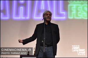 اختتامیه شانزدهمین دوره جشنواره بینالمللی فیلم کوتاه دانشجویی نهال