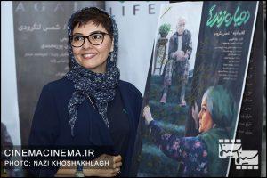 آناهیتا همتی در افتتاحیه فیلم آیین زندگی